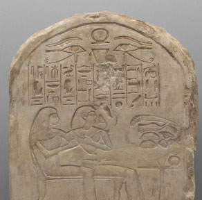 Egyptian funerary stela, 18th dynasty, Yale University Art Gallery, anonymous gift (1937.144)