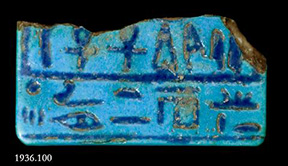 Egyptian Book label, 1402-1363 B.C.