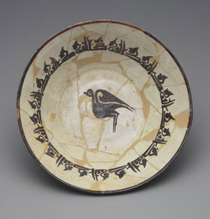 Iranian bowl, 11th century, Yale University Art Gallery. Gift of Fred Olsen (1954.53.15).