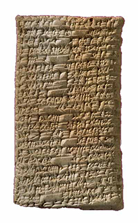 Poem by Enheduanna, Old Babylonia, Yale Babylonian Collection, YBC 4656.