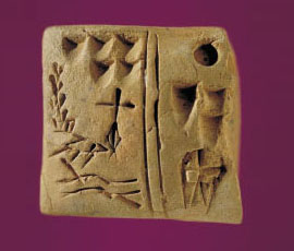 Pictographic and numerical account of sheep and goats, circa 3100 B.C.E., Yale Babylonian Collection, YBC 7056