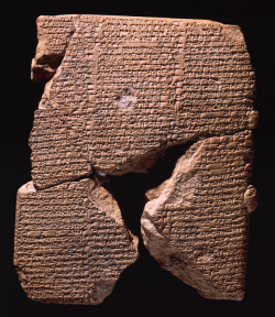 Old Babylonian Epic of Gilgamesh tablet, Yale Babylonian Collection, YBC 2178.