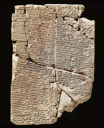 Recipe cookbook in Akkadian, circa 1750 B.C., Yale Babylonian Collection, YBC 8958