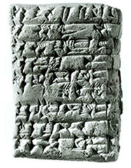 Sumerian tablet. NBC 5826.