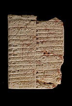 List of commodities loaded onto a boat and sent as tribute from Sumer to the capital, Sargonic period, Yale-Nis Babylonian Collection, NBC 5826.