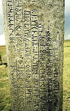 Orkhun Inscriptions, 8th century.